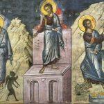 Ispitirea Domnului în Muntele Carantaniei