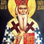 Sf. Nicolae Velimirovici