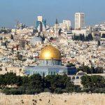 Orașul Ierusalim