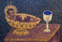 Sfânta Proscomidie - Pruncul Iisus pe Sfântul Disc