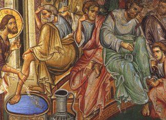 Mântuitorul spală picioarelor ucenicilor Săi în Joia cea Mare