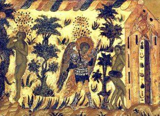 Duminica Izgonirii lui Adam din rai - Lăsatul secului pentru Postul Mare