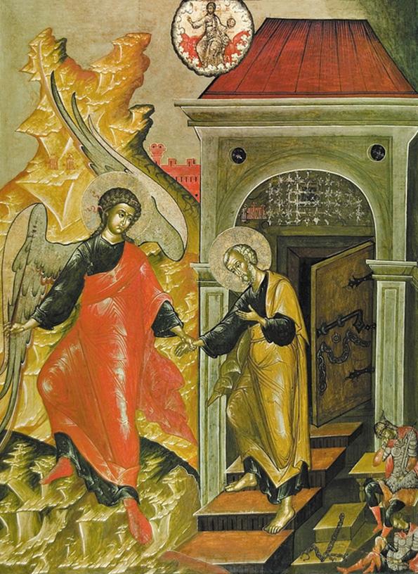 Sf. Ap. Petru este eliberat din temniță de înger