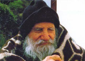Sfântul Porfirie Kavsokalivitul