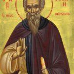 Sf. Simeon Noul Teolog