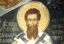 Sf. Ier. Grigorie Palama, Arhiepiscopul Tesalonicului, 14 noiembrie, Duminica a II-a din Post