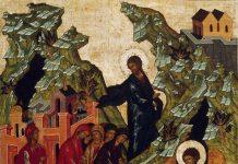 Mironisițele la mormântul gol al Domnului Iisus Hristos