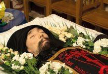 Monahul Serafim Hasna (Mănăstirea Putna)