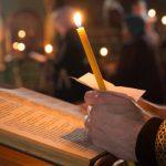 Rugăciune, priveghere, slujbe, psaltire, Postul Mare