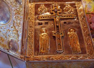 Sfânta Cruce cu lemn din Crucea Domnului - Athos, Xiropotamu