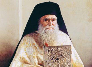 Arhim. Iachint Unciuleac, stareț al Mănăstirii Putna, duhovnicul Bucovinei