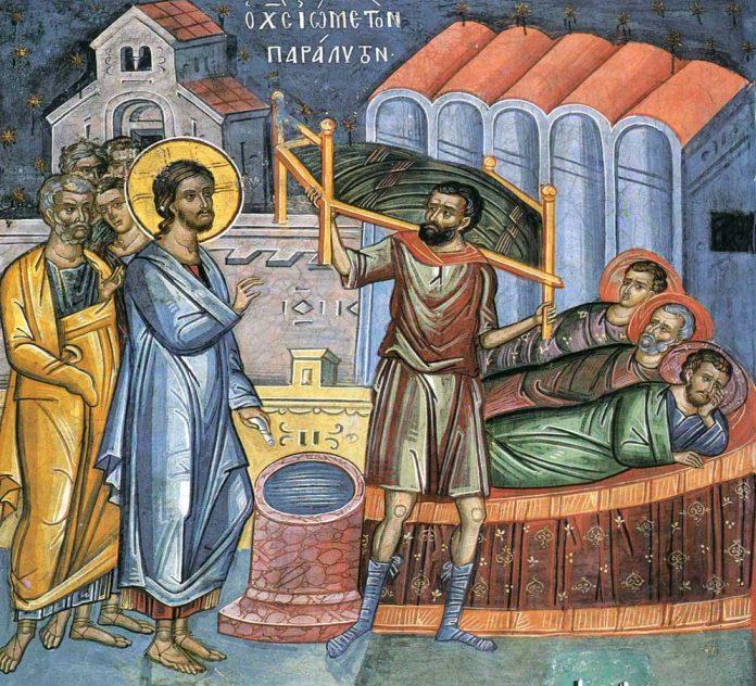 Vindecarea Slăbănogului la scăldătoarea Vitezda, Duminica a IV-a după Paști, Penticostar