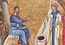 Convorbirea lui Iisus cu Femeia Samarineancă la Fântana lui Iacob, lângă cetatea Sihar, Samaria, apa cea vie