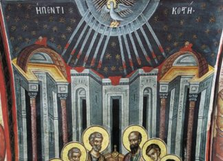 Pogorârea Sfântului Duh, Cincizecimea, Rusaliile, Duminica mare, întemeirea Bisericii