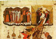 Scara dumnezeiescului urcuș, Sf. Ioan Scărarul