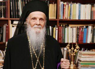 Arhiepiscop Justinian Chira. Maramureș, Sătmar, Rohia