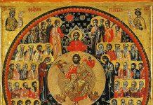 Duminica întâi după Rusalii (a Tuturor Sfinților)