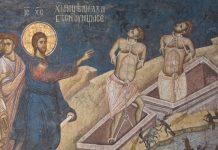 Vindecarea celor doi demonizați din ținutul Gadarei, Duminica a V-a după Rusalii