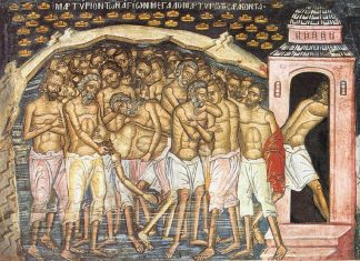 Sfinții 40 de Mucenici din Sevastia