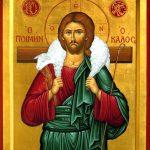 Iisus,Blândul Păstor,oaia cea rătăcită