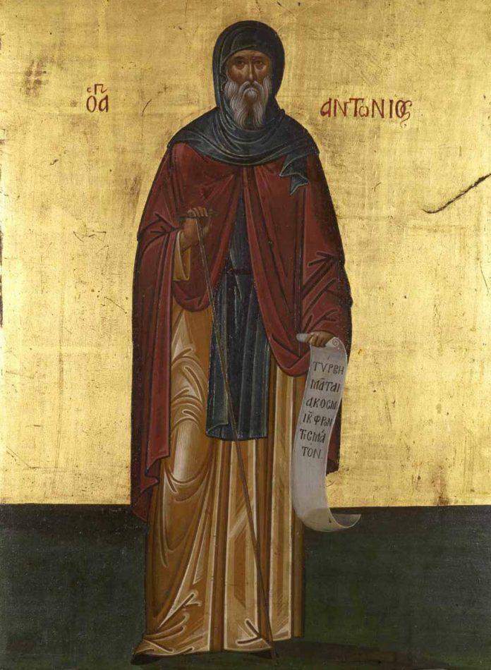 Sf. Cuv. Antonie cel Mare, 17 ianuarie