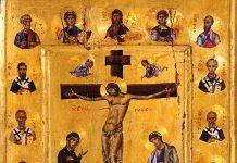 Răstignirea Mântuitorului, Sfânta Cruce, Golgota
