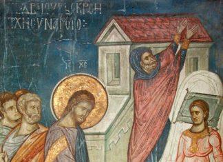 Duminica a XXIV-a după Rusalii (Învierea fiicei lui Iair), minune, înviere din morți, rugăciune, pomenire, pomelnice