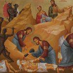 Duminica a XXV-a după Rusalii, Pilda samarineanului milostiv, Ierusalim, Ierihon, tâlhari