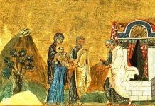 Tăierea împrejur cea după trup a Domnului, circumcizie