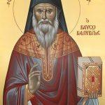Sfântul Porfirie Cavsocalivitul, 2 decembrie