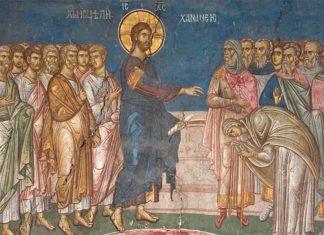 Duminica a XXVII-a după Rusalii (Tămăduirea femeii gârbove)
