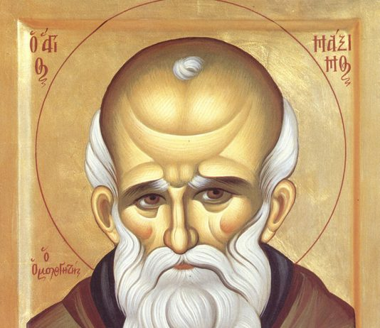 Sfântul Maxim Mărturisitorul (21 ianuarie), mucenic