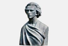Bustul lui Mihai Eminescu de la Mănăstirea Putna, Oscar Han, scluptură, bronz