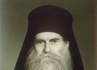 Arhim. Arsenie Papacioc (foto: www.fericiticeiprigoniti.ro)