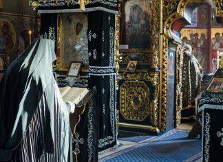Citeț, biserica,psaltire, Putna. mănăstire, biserică, slujbă