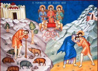 Duminica a XXXIV-a după Rusalii, Întoarcerea fiului risipitor, Triod