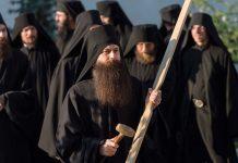 Toaca,Putna, Mănăstire,procesiune,sărbătoare