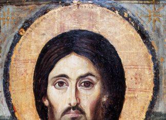 Mântuitorul nostru Iisus Hristos (icoană din Muntele Sinai), Sfânta Ecaterina