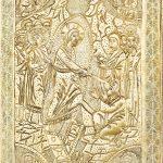 Tetraevanghelul dăruit de Petru Albotă Mănăstirii Putna, 1569