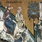 Intrarea Domnului în Ierusalim, Floriile