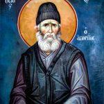 Sfântul Cuvios Paisie Aghioritul, panaguda, athos, suroti