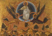 Înălțarea Domnului, icoană, sărbătoare