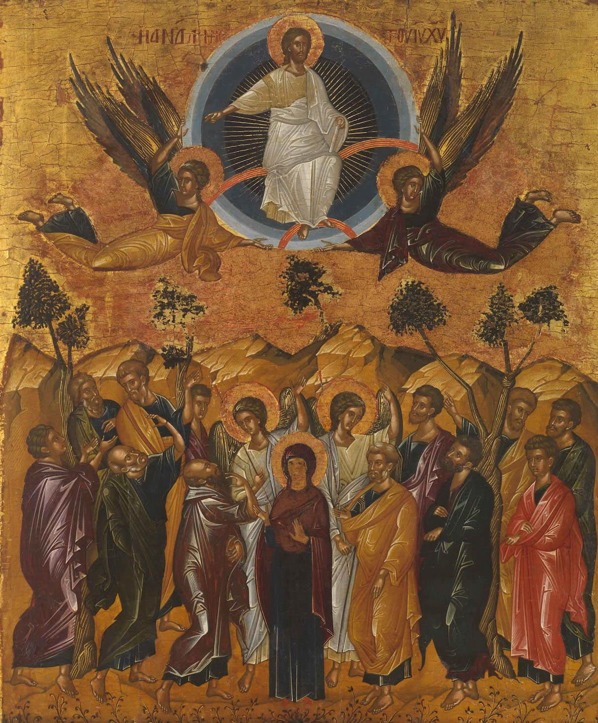 Hristos a înălțat firea omenească deasupra îngerilor | Urcuș spre ...