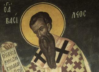 Sf. Ier. Vasile cel Mare, 1 ianuarie, molitfele Sf. Vasile cel Mare