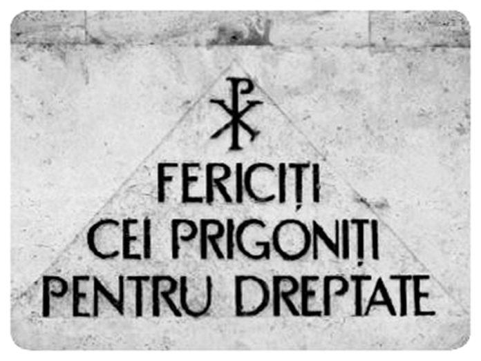 Fericiți cei prigoniți, Memorialul de la Sighet
