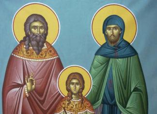 Sfinții Rafail, Nicolae și Irina din Lesvos