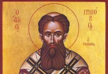 Sfântul Ierarh Grigorie Palama, Arhiepiscopul Tesalonicului, 14 noiembrie, Duminica a II-a din Post