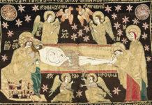 Pocrovăț Iisus în mormânt
