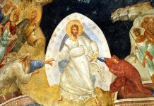 Învierea Domnului