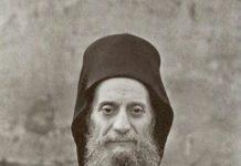 Arhim. Emilianos Simonopetritul